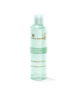 Nước hoa hồng Yves Rocher Hydra Vegetal Tonique Hydratant, 200ml - Mỹ phẩm xách tay Đức