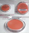 essence-soo-blush-10-cream-powder