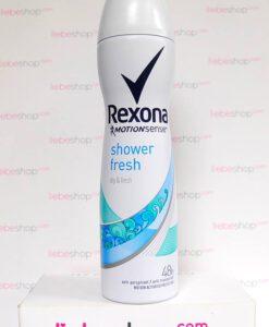 Xịt khử mùi Rexona Shower Fresh, 150ml Hàng xách tay Đức