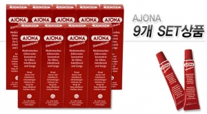 Ajona-Stomatikum-Toothpaste-25ml-nhat-ban